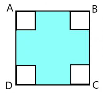 8.Sınıf Cebirsel İfadeler-Özdeşlikler Konu Testi-2